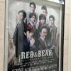七海ひろき主演『RED & BEAR ~クィーンサンシャイン号殺人事件~』感想 お楽し