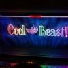 『Cool Beast!!』感想 古の魂の舞に浄化される歌声。そして永久輝せあ。
